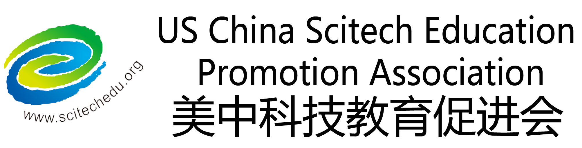 US China Scitech Education Promotion Association